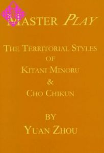 The Territorial Styles of Kitani Minoru & Cho Chik