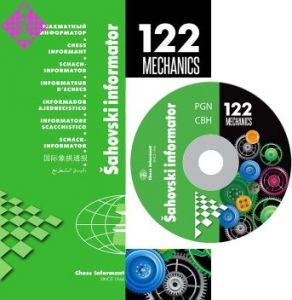 Informator 122 / Buch plus CD