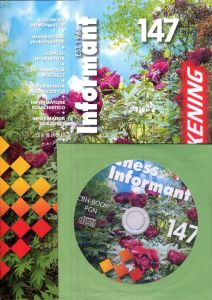 Informator 147 / Buch plus CD