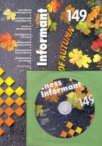 Informator 149-152 (Buch plus CD)