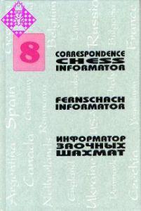 Fernschach Informator 8