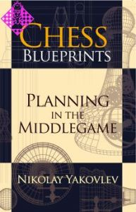 Chess Blueprints