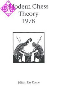Modern Chess Theory 1978