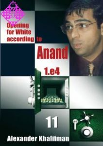 Opening for White according to Anand - Vol. 11