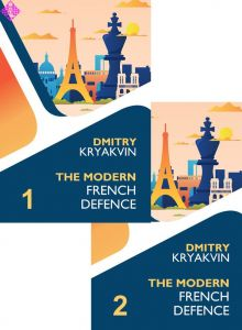The Modern French vol. 1 + 2