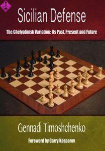 Sicilian Defense - The Chelyabinsk Variation