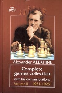 Complete Games Collection II (1921-1925)