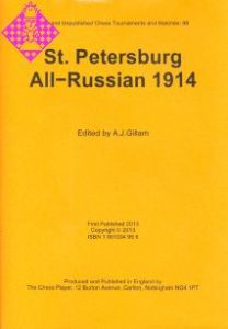 St. Petersburg All-Russian 1914