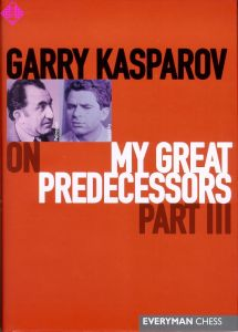 My Great Predecessors - Part Three (pb)