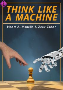 Think Like a Machine - Noam Manella (PDF+PGN+epub) Lxmantlam