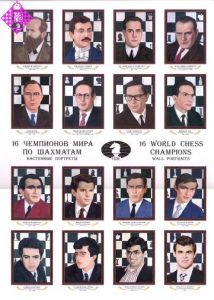16 World Chess Champions
