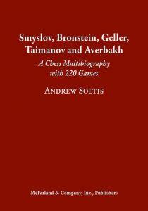Smyslov, Bronstein, Geller, Taimanov, Averbakh