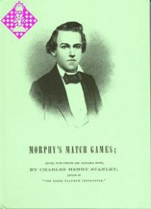 Morphy's Match Games