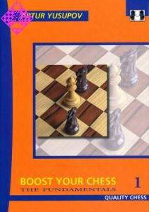 Boost Your Chess 1