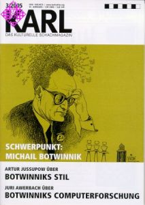 Karl - Die Kulturelle Schachzeitung 2005/3