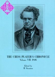 The Chess Player's Chronicle 1847