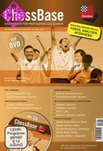 ChessBase Magazin 162 (DVD + Heft)
