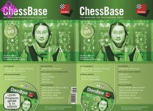 ChessBase Magazin 177 (DVD + Heft)