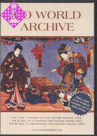 Go World Archive