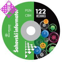 Informator 122 / CD