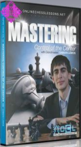 Mastering Control of the Center