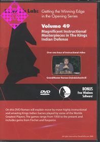 King´s Indian Defense (RL 49)