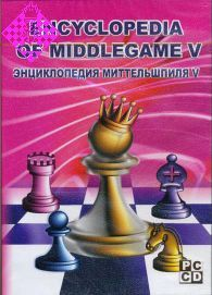 Encyclopedia of Middlegame V